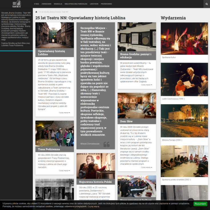 """Nowy layout na 25-lecie Ośrodka """"Brama Grodzka – Teatr NN"""""""